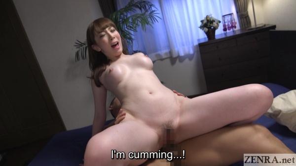 jav anal sex aya kisaki on top