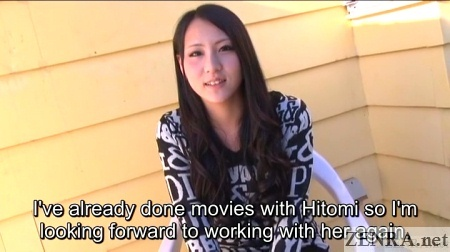 jav star ren azumi outside interview
