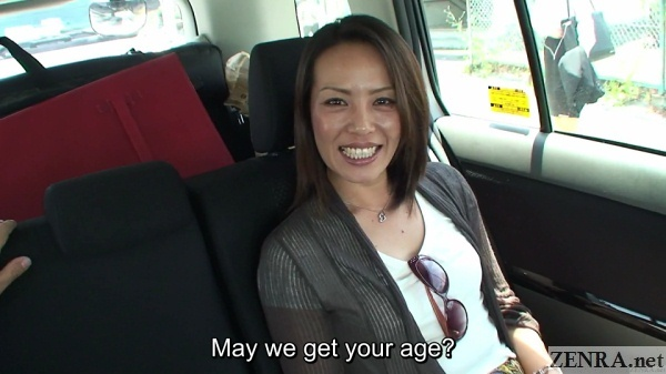 jav milf interview in car