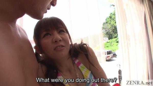 hikaru aoyama with dominant boyfriend