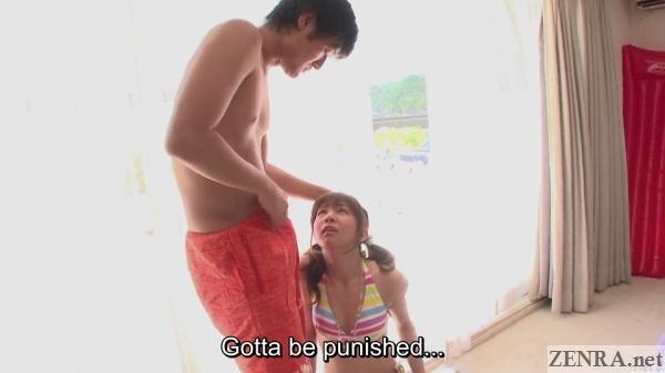 demure jav teen with angry boyfriend