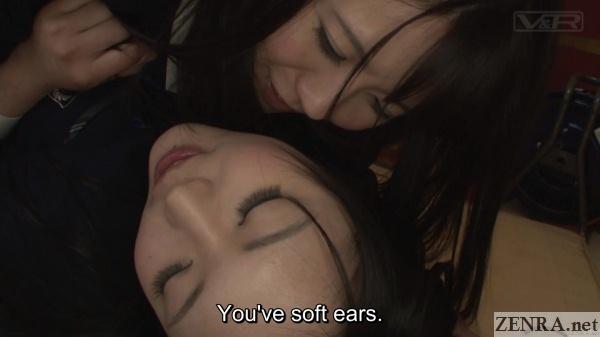ear nibbling lesbian japanese schoolgirl foreplay