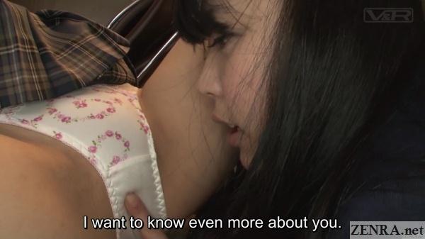close up schoolgirl panties lesbian foreplay