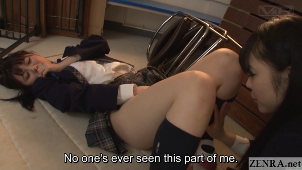 embarrassed bottomless mai araki