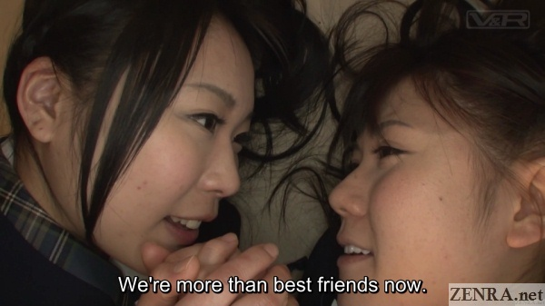 jav schoolgirls more than best friends