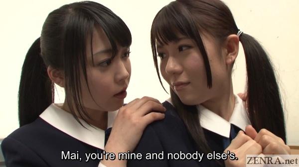 yuri japanese schoolgirls