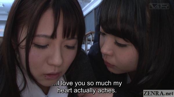 japanese schoolgirl lesbian love classroom confessional