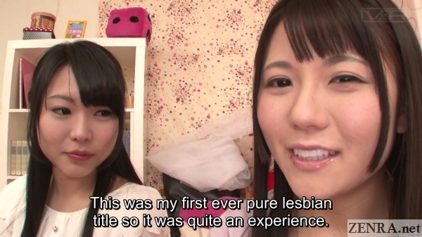 mai araki and yui kawagoe jav lesbian interview
