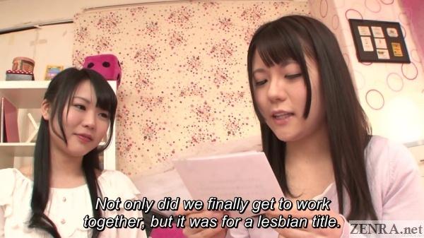mai araki reads letter to yui kawagoe