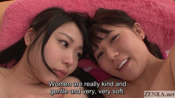 post jav lesbian sex interview