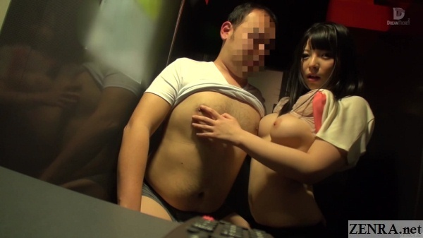 uehara ai rubbing nipples together