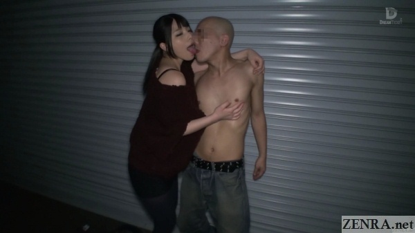 uehara ai nipple molester in action