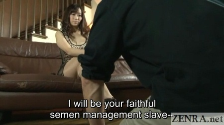 slave presents himself to yuu kawakami