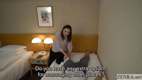 asking jav hotel masseuse for extra options