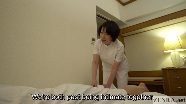 erotic talk with mature jav hotel masseuse