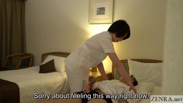 japanse senzuri hotel massage