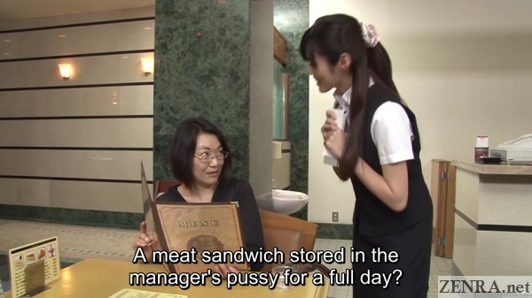perverted menu at japanese cafe