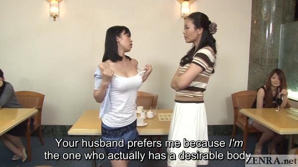 japanese wives striptease affair showdown
