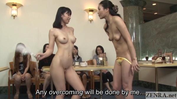 yuria seto twirling panties striptease showdown