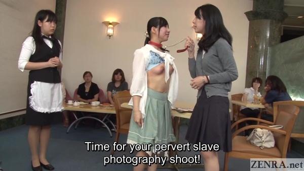 jav cafe pervert slave training