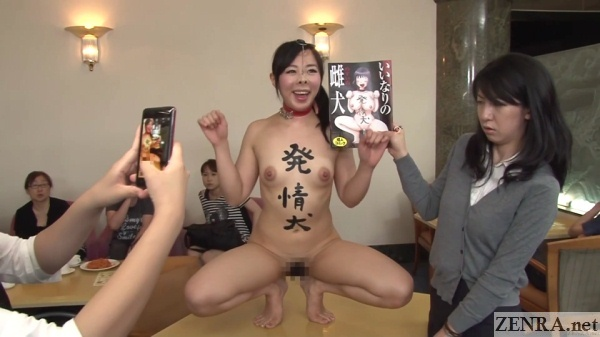 cfnf insane jav pervert emulates hentai slave