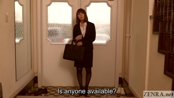japanese teacher yui hatano surprise home visit