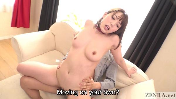 reverse cowgirl sex hatano yui