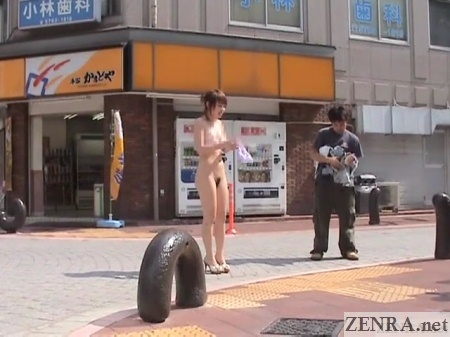 naked in public japan