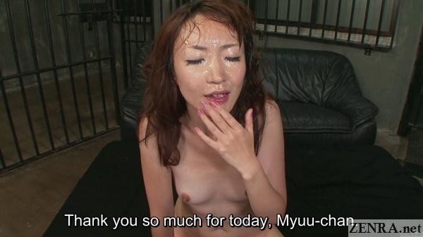 japanese av star big bukkake finale