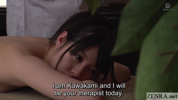 jav star rena aoi face down for massage