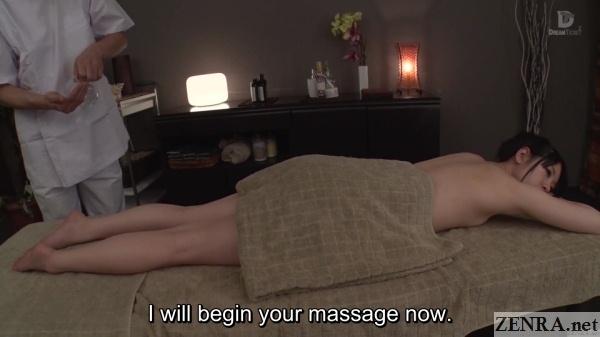 prone japanese oil massage rena aoi