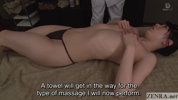 embarrassed topless rena aoi massage