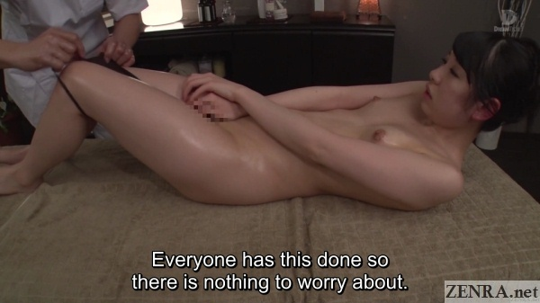 aoi rena stripped stark naked for massage