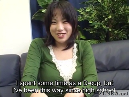 interview with busty japanese woman