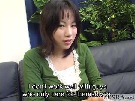 bbw japanese woman likes dislikes