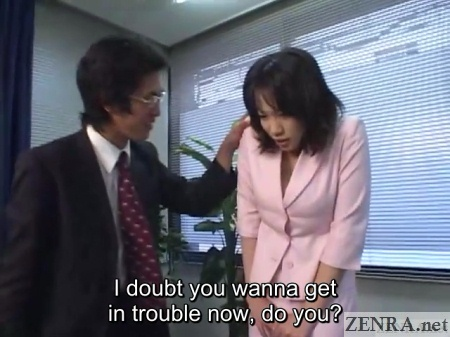 demure japanese office lady asked for blowjob