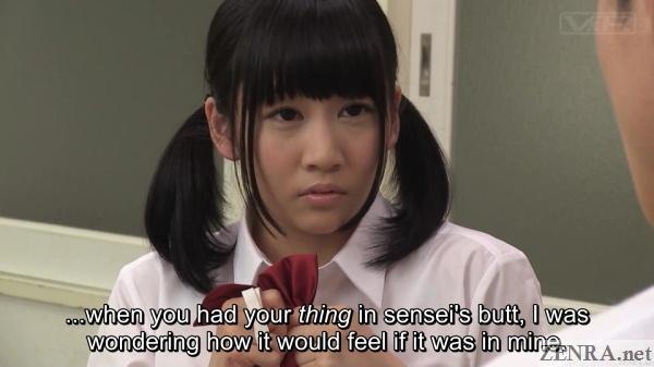 shinomiya yuri anal sex fantasy