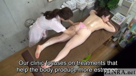 overhead prone jav oil massage clinic