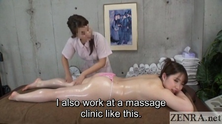 thick japanese client face down for oil massage