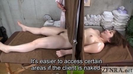 jav cfnf curtain massage