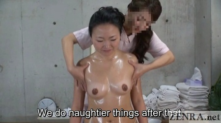 tan japanese woman breast massage extra oil