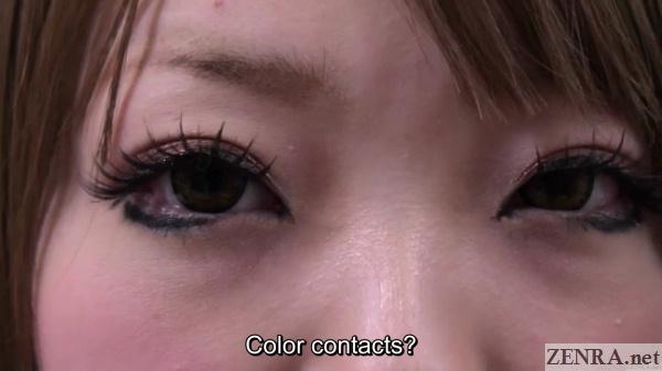 close up big japanese eyes