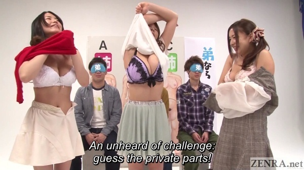 japanese women strip for game show