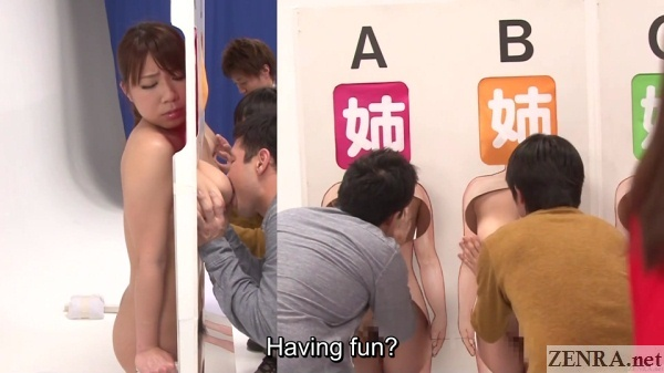 secret breast licking jav game show