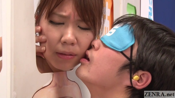 blindfolded jav kissing game show
