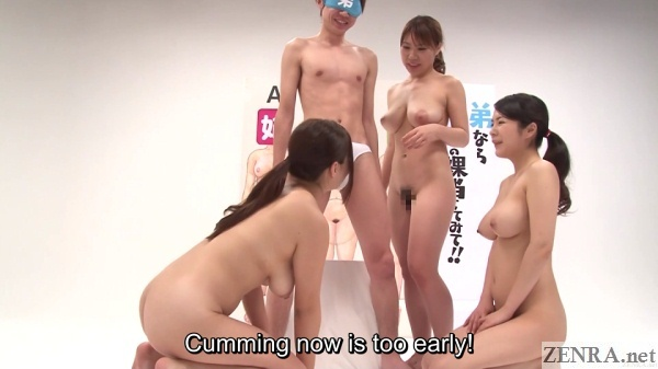 voluptuous japanese harem game show