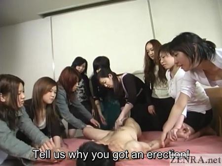cfnm japanese femdom party