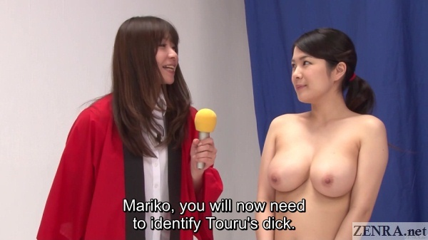 cfnf jav game show interview busty challenger