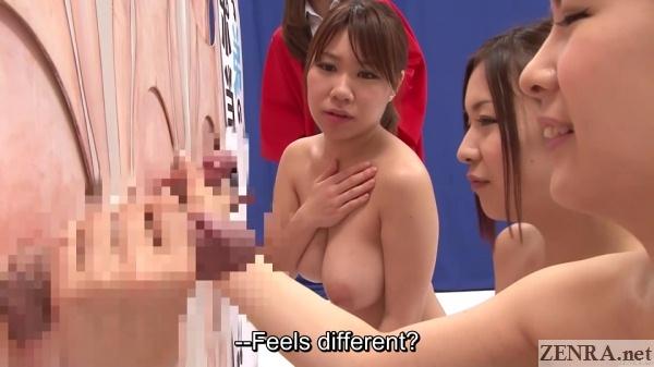 glory hole game japanese av