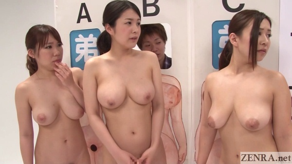 busty stark naked japanese women private parts guessing game